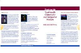 Flyer Seite 1